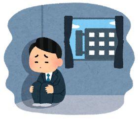仕事がつまらない/飽きたと感じる10の理由と転職するタイミング!