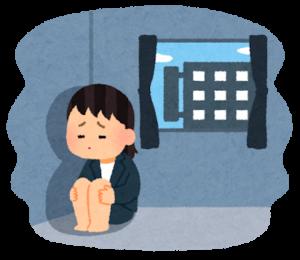 無断欠勤で会社に電話するのが怖い人は3つの方法で解決できる!